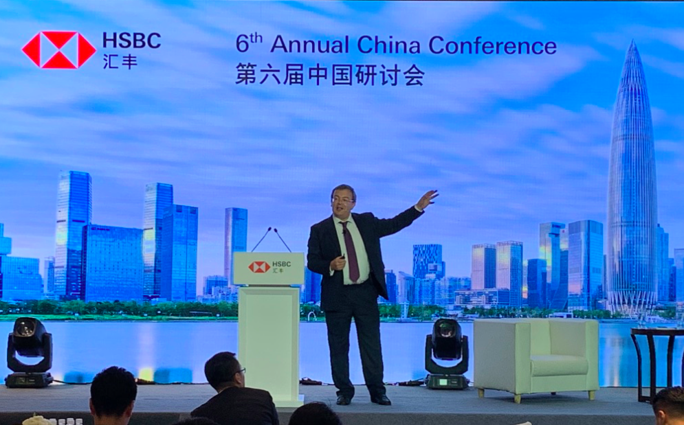 HSBC's 6th Annual China Conference | GBA Intelligence